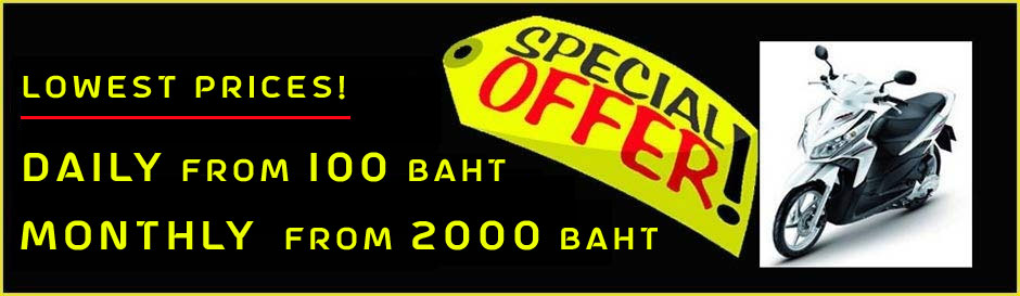 motorbike hire special offer